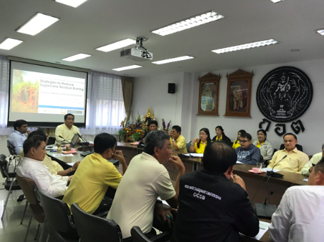 Meeting at Ministry of Industry's Office of Cane and Sugar Board, Bangkok, Thailand